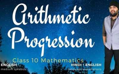 Ch05. Arithmetic Progression