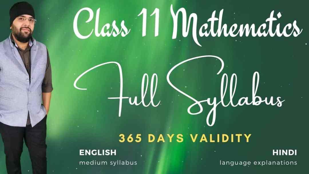 Full Syllabus Class 11 Maths 1400px